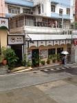 Ba Yi restaurant front